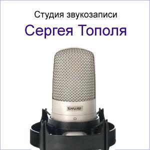 Новогодняя сказка-шансон2003