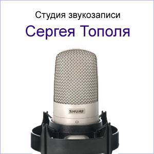 Александр Кравченко(группа Легион)